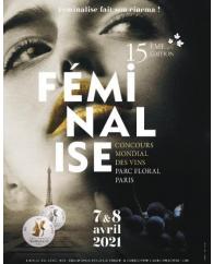 vin1 La 15ème édition du Concours mondial des Féminalise