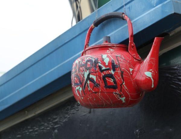 kettle-3476994_1280-600x460 Shochu- Une boisson méconnue de la culture japonais