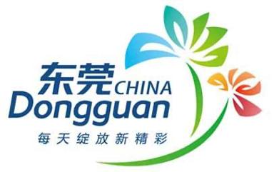 Logo-Dongguan La ville chinoise de Dongguan organise un concours européen de dessin pour les 12-18 ans