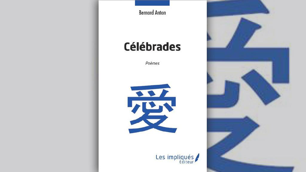 celebradesfreshmag Célébrades : un recueil de haïku